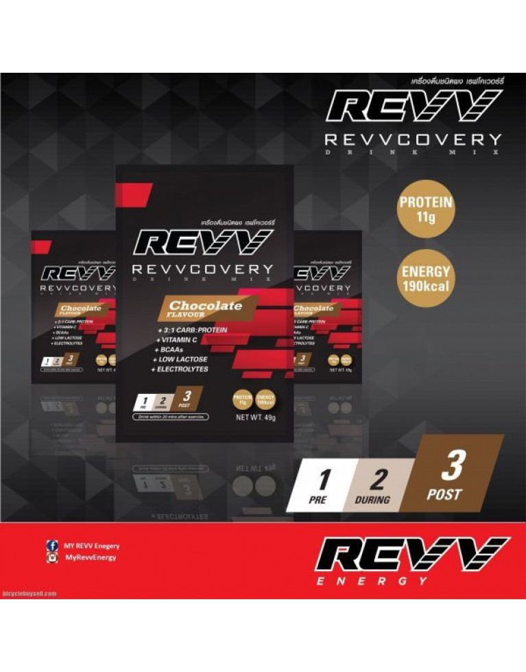 Revvcovery Drink Mix