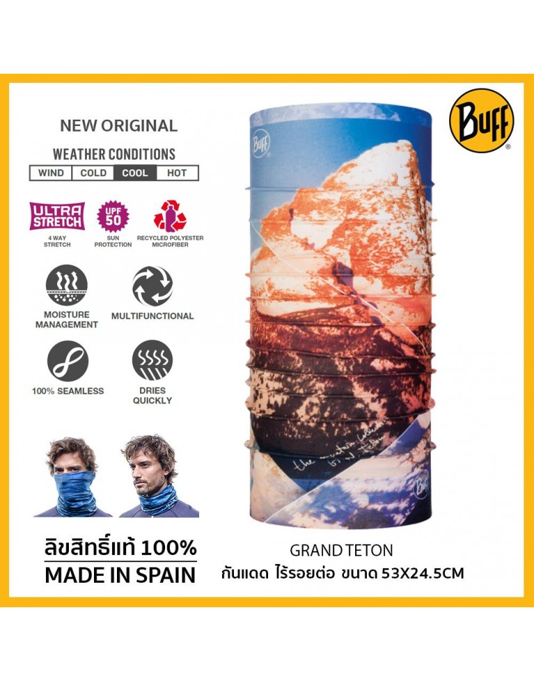 BUFF ORIGINAL BUFF GRAND TETON