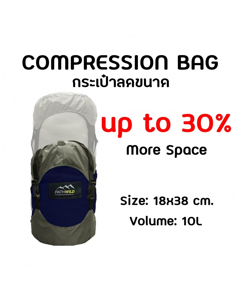 Pathwild Compression Bag 18*38 CM (NAVY/GREY)